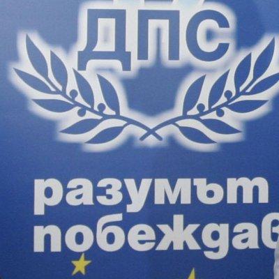 Политолог: ДПС се държи безобразно и арогантно