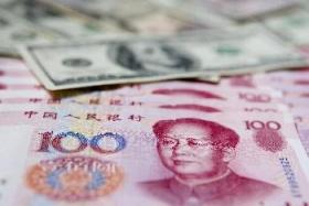 Най-богатата жена в Китай е на 26 години