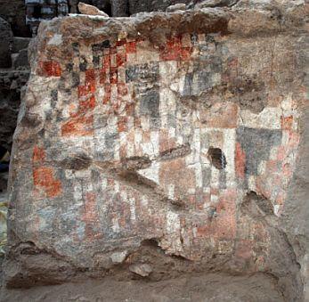 Откриха модернистична картина на 11 000 години