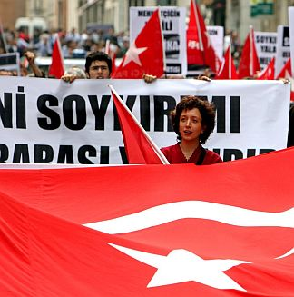 Турция отзова посланика си в САЩ