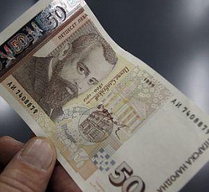 Банкери прогнозираха раздвижване при ипотеките