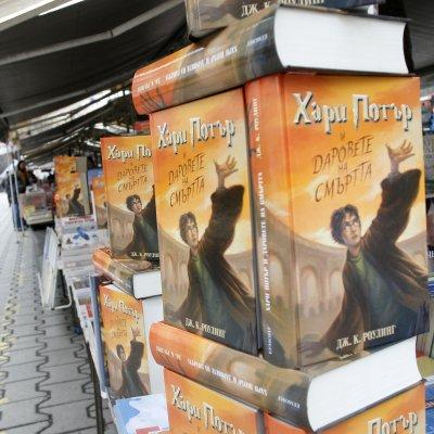 Седмият роман за Хари Потър излиза на български