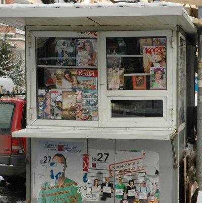 Снежен ад при Петолъчката, Бургас без вестници