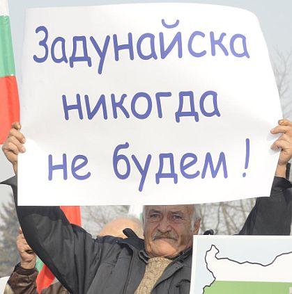 Бургас не иска нефтопровода