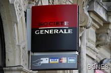 Френски банкер: Спестявайте в левове