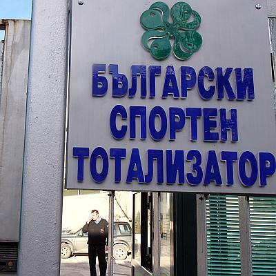Съседите напират за българския джакпот