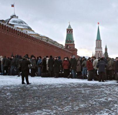 Русия под натиск