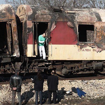 Нямало противопожарен инструктаж във влака-убиец