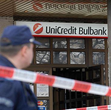 Взломът в клон на Уникредит Булбанк остава мистерия