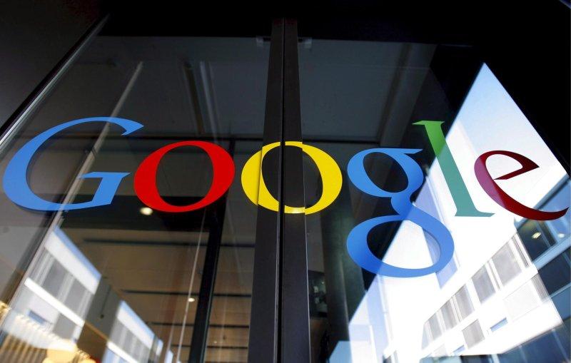Google пуска и собствен нетбук