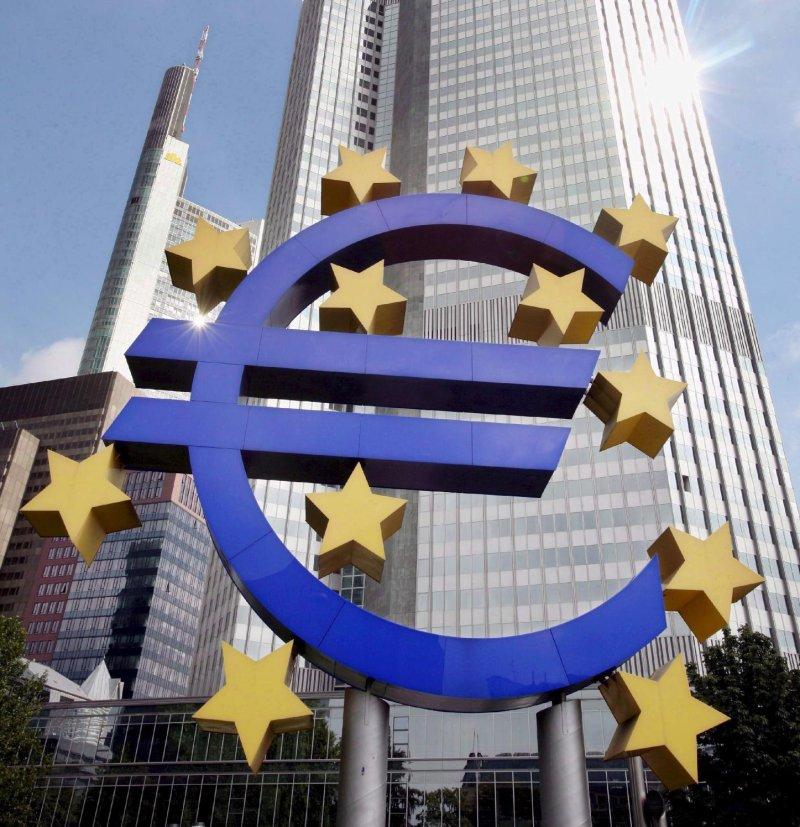 МВФ призова да приемем еврото