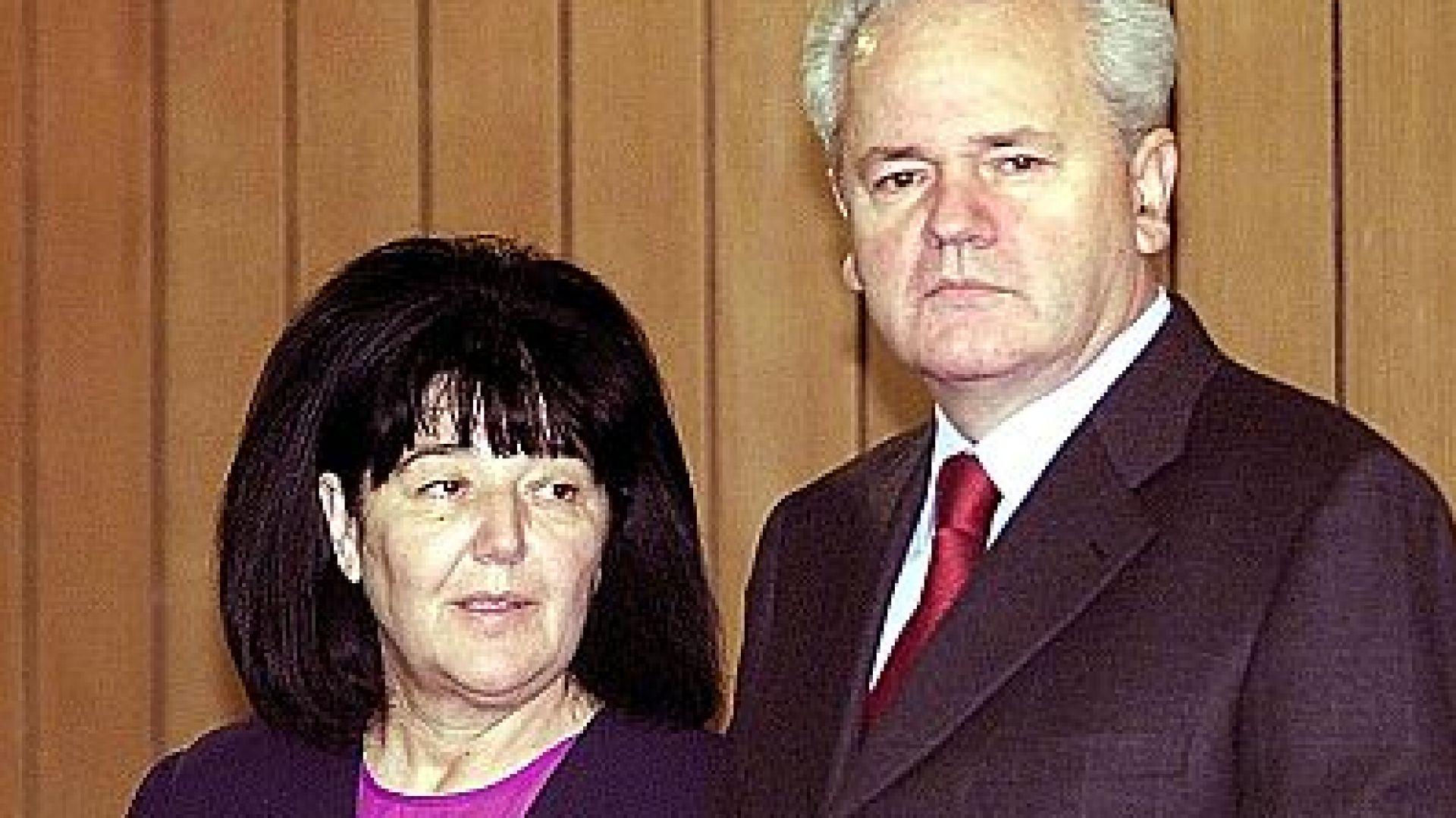 Вдовицата на Милошевич обвини лекар, че е отнел с измама семеен имот
