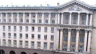 България кандидатства за седалище на Европейския орган по труда