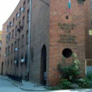 Свидетелства за съдимост в София - в бившия Нотариат