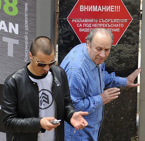 Bg Maps Puskat Trseneto Na Adresi I Za Mobilen Telefon Dnes