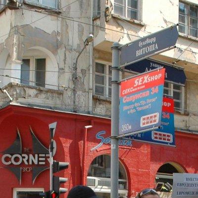 В София купувачите луднаха по тристайни жилища