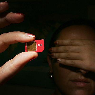 Купуваме SIM-карти само срещу лични данни