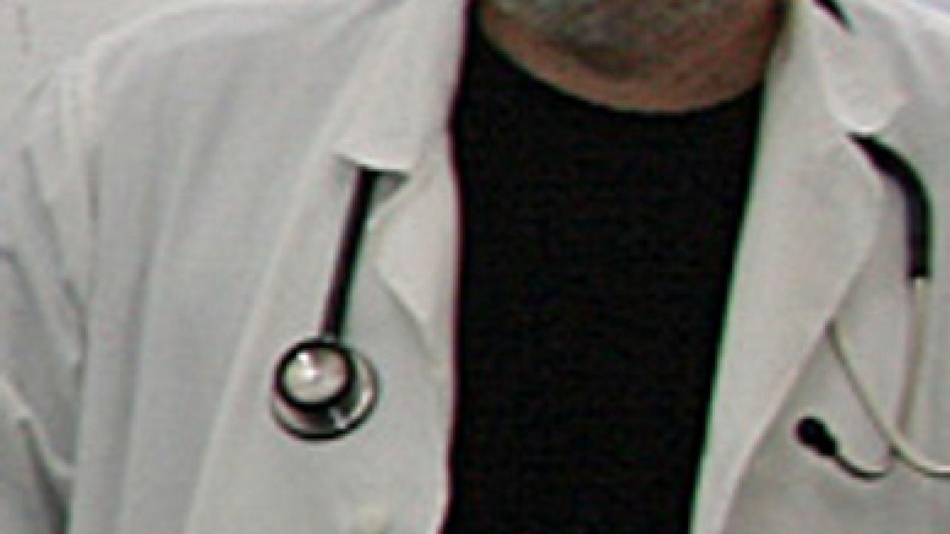 Пациентски организации: Глобите при нарушаване правата на пациентите са приемливи