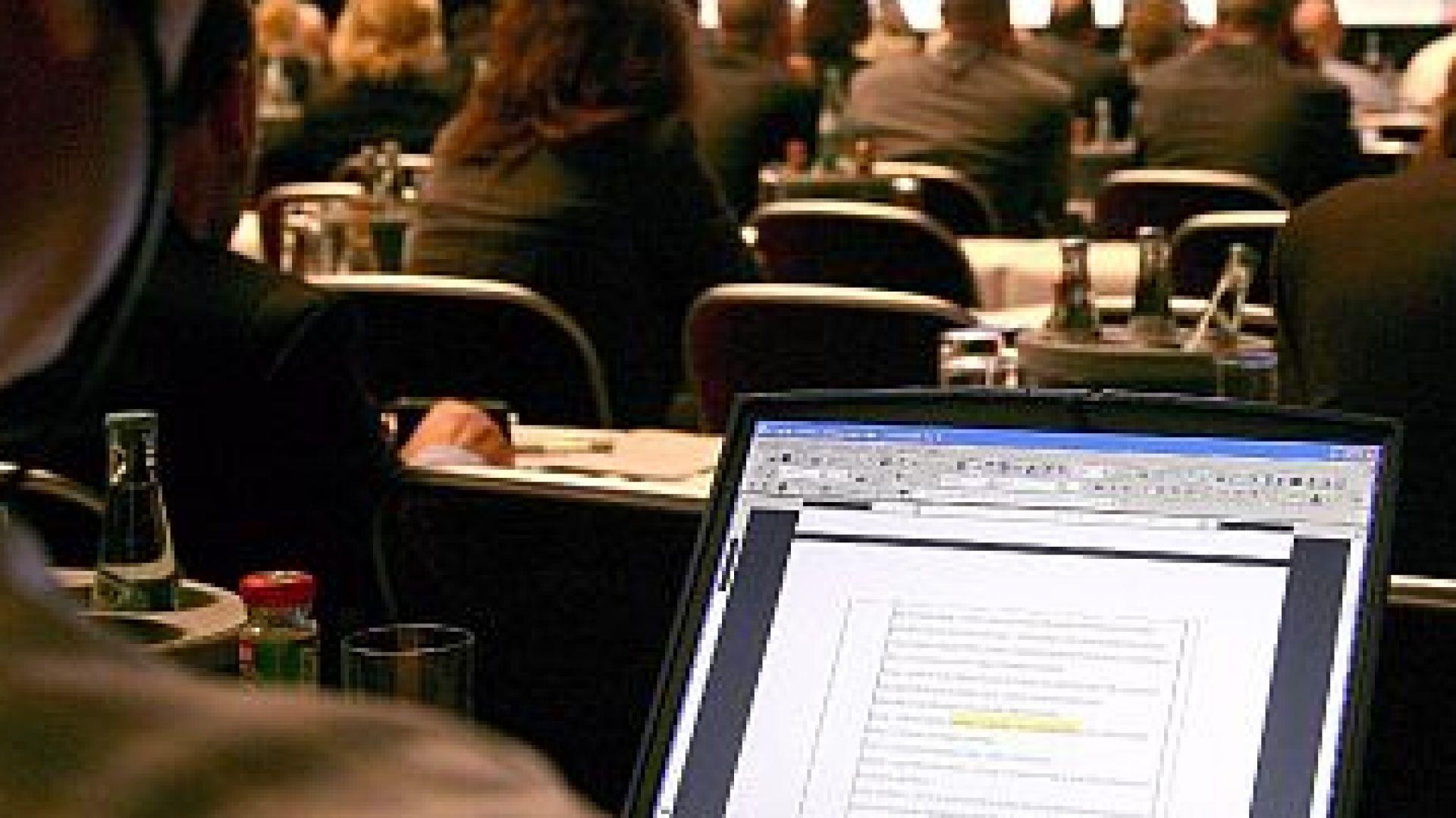 Лондон иска данък интернет за IT гигантите