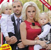 Асдис Ран лъгала за раздялата заради децата си