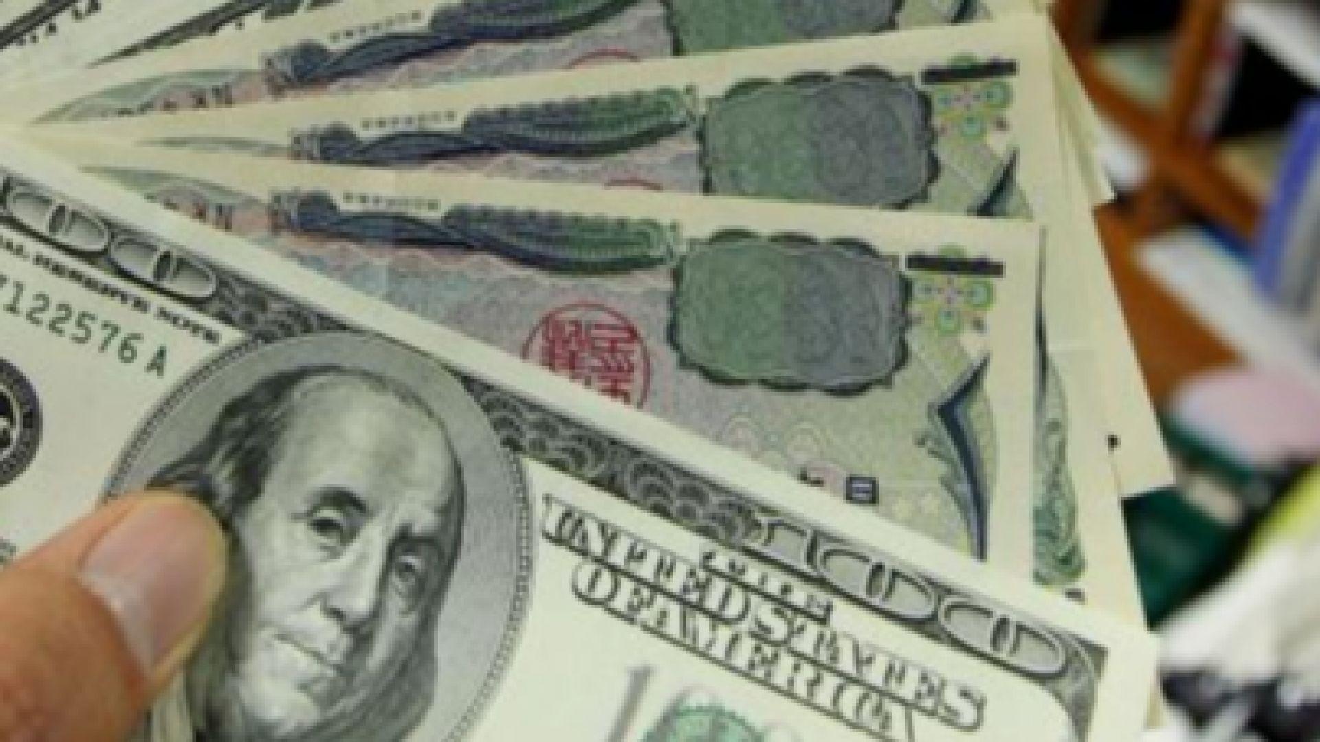 Bank of America: Симптомите на икономиката са предкризисни