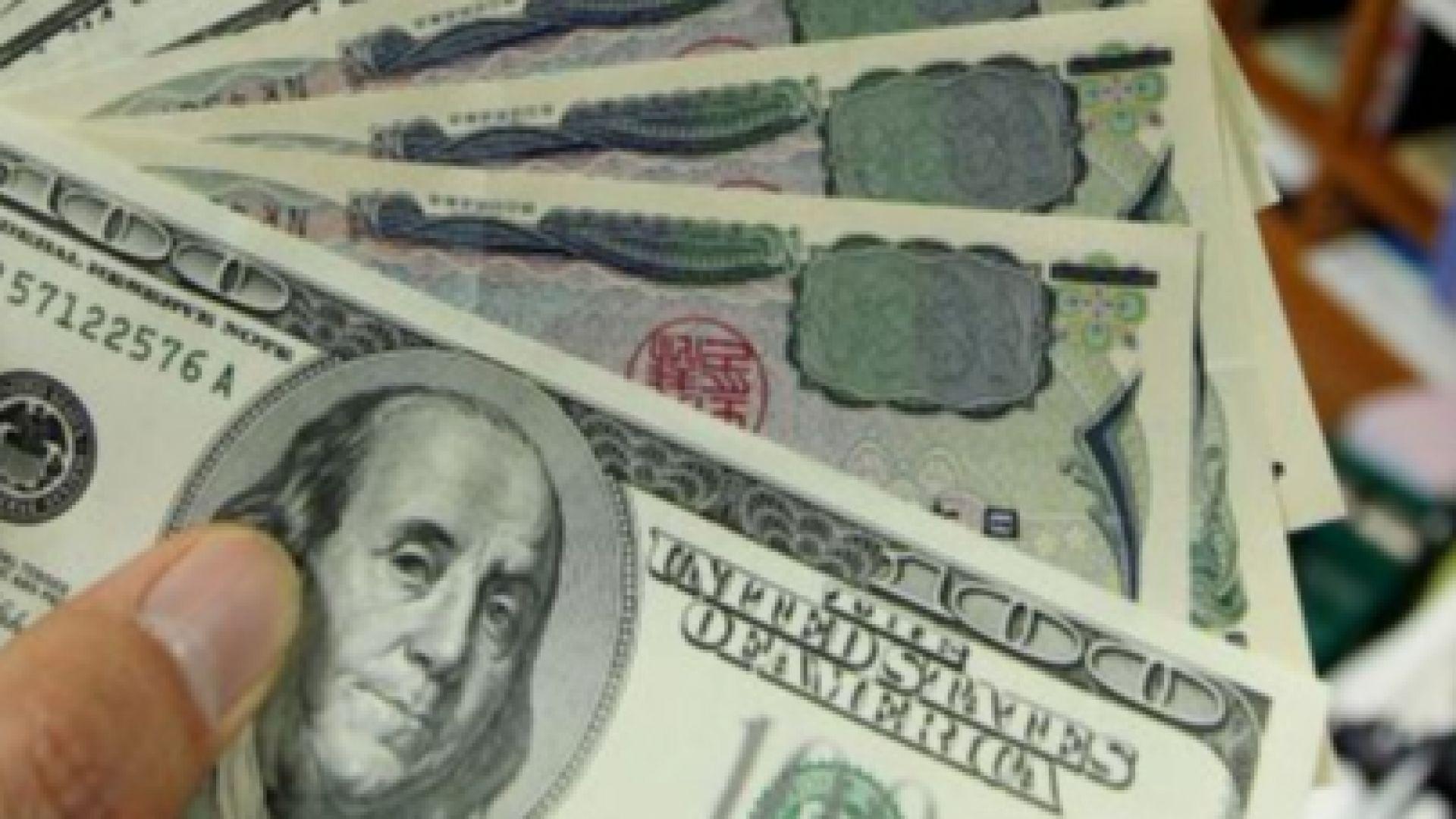 Скандал в Естония: Руски $ 30 милиарда изпрани през филиал на датска банка