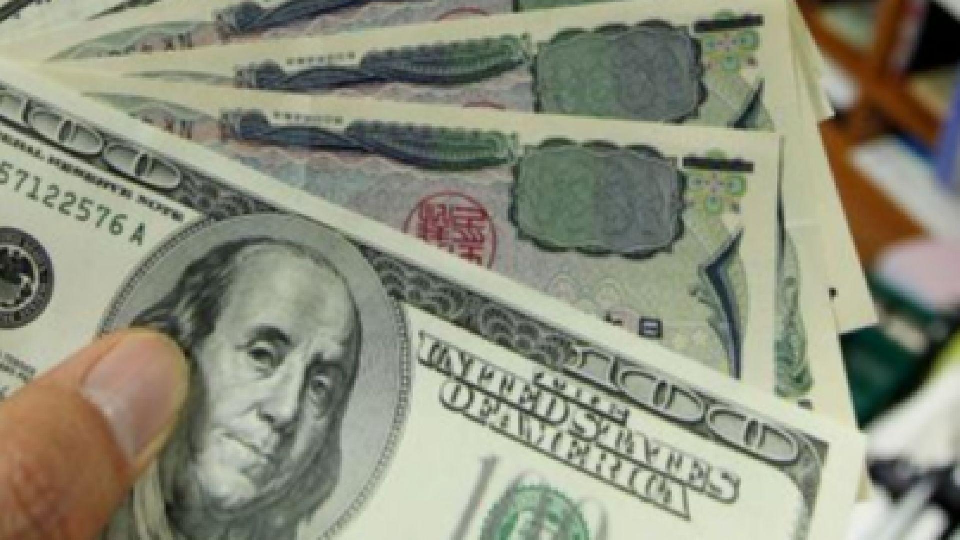 Икономиката на САЩ расте с 4.2%, но забавя темпа