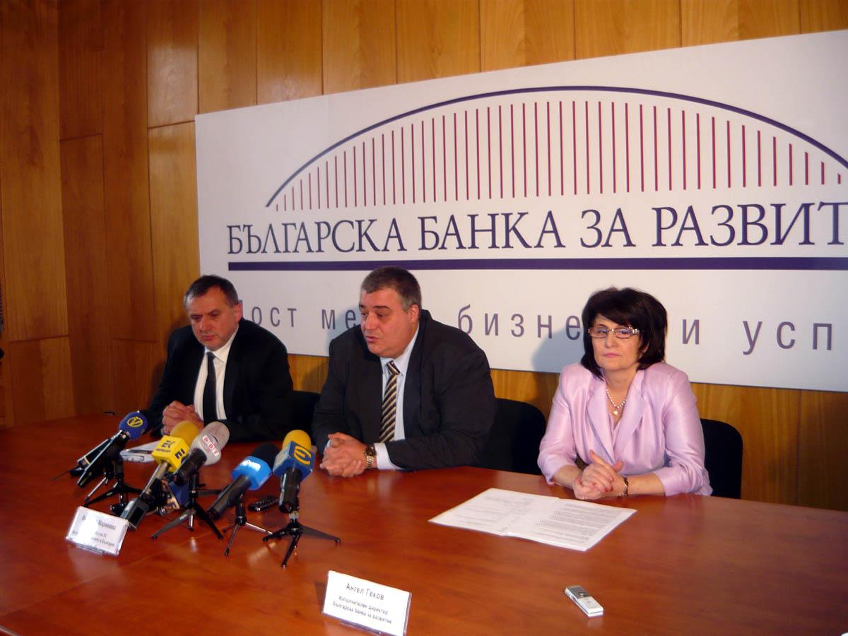 Банката за развитие подготвя емисия облигации