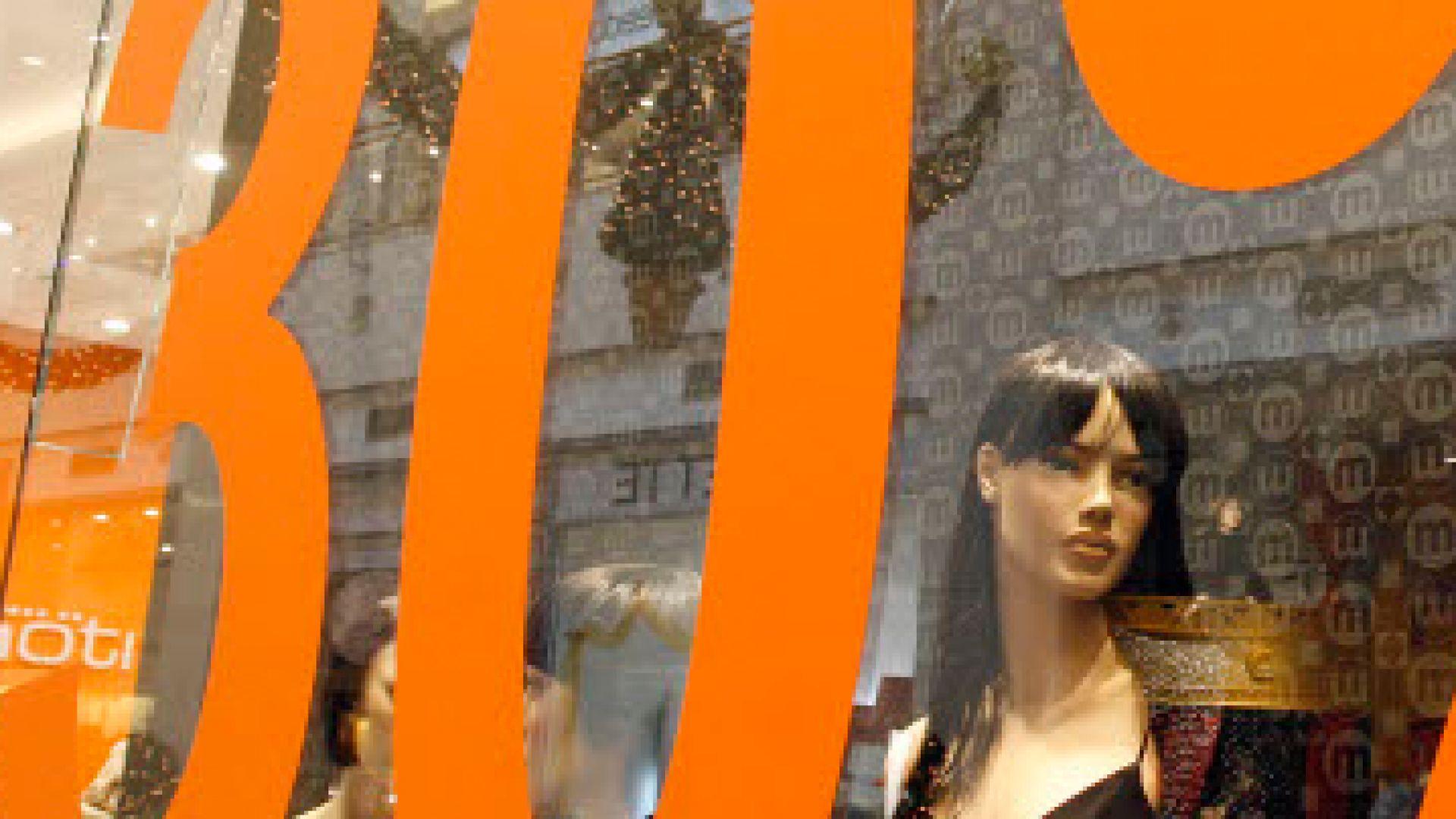 Италия съкращава работното време на магазините