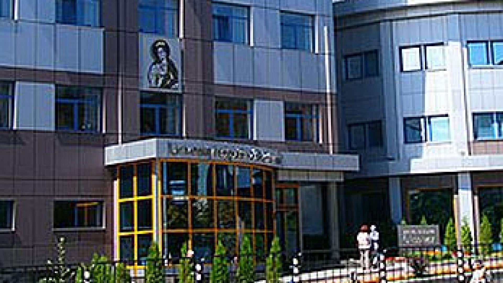 """Подписки искат болница """"Св. Екатерина"""" да носи името на проф. Чирков"""