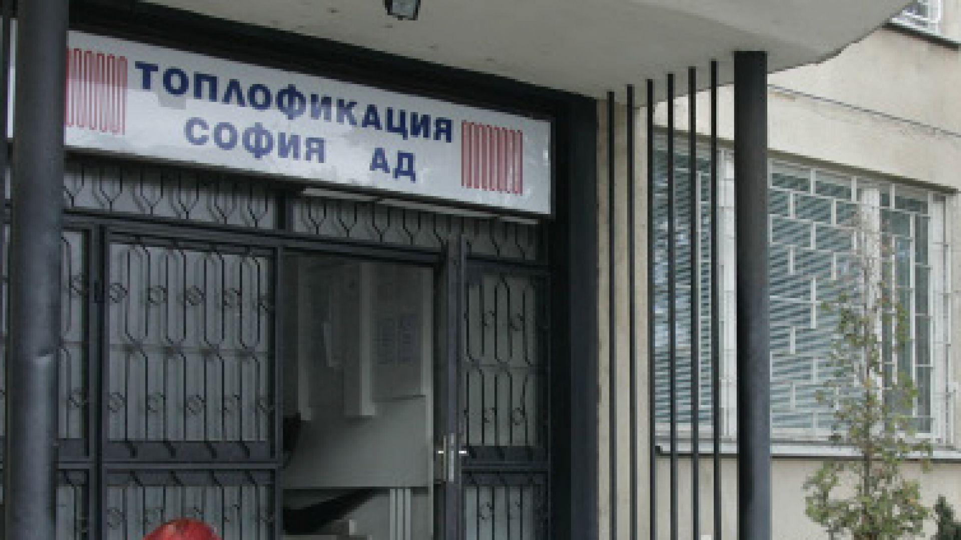 """""""Топлофикация София"""" ще участва самостоятелно на Българската независима енергийна борса през 2020 г."""