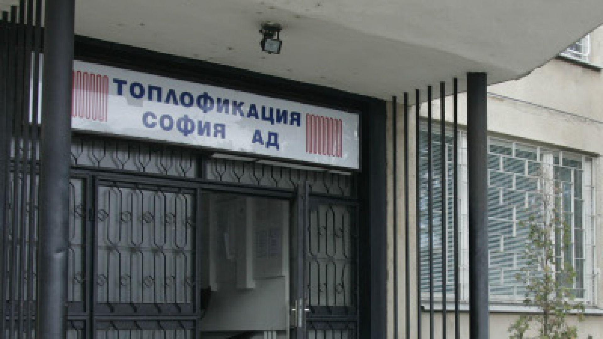 """Топлофикация София"" погасява просрочени задължения към ""Булгаргаз"" до месец"