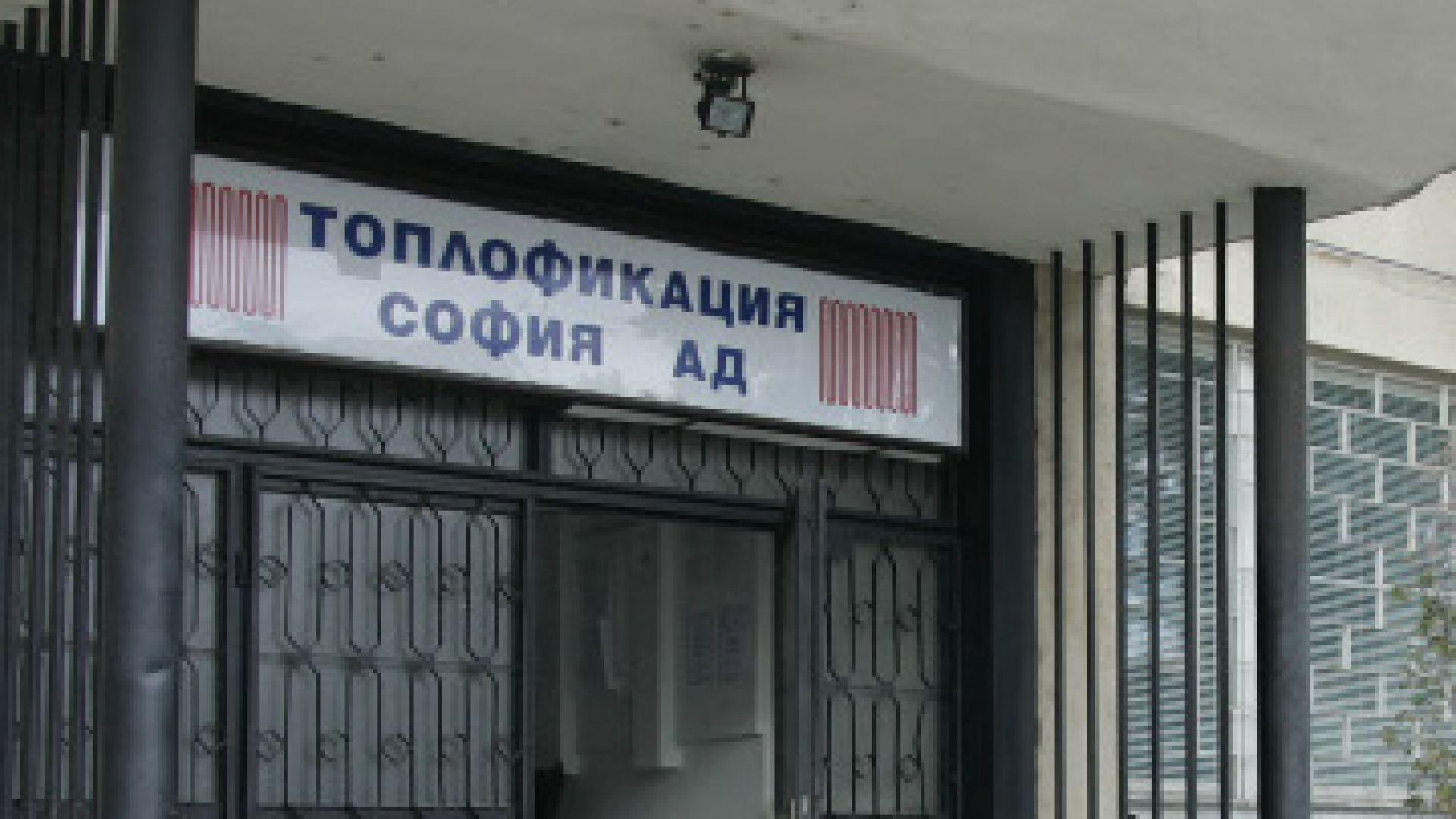 """""""Топлофикация София"""" ще иска компенсации заради скъпия природен газ"""