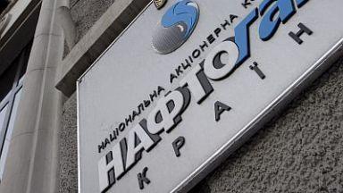 Нафтогаз оспори решение на съд по спора си с Газпром