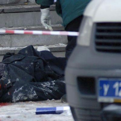 Терорът в Северен Кавказ