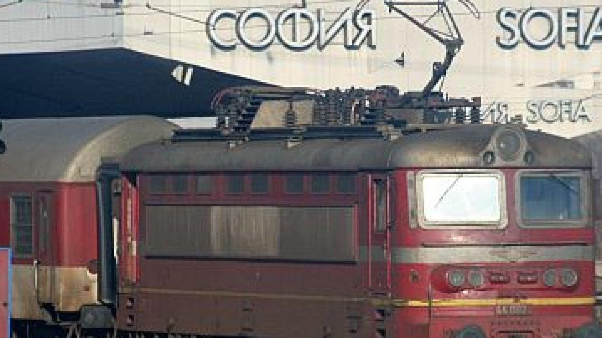 По-високи обезщетения при закъснения на влаковете