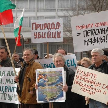 Москва ни отписа от нефтения проект