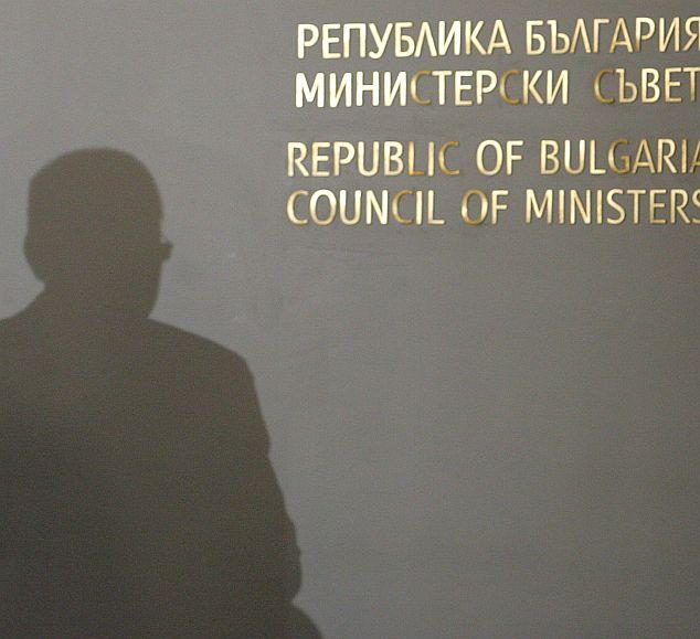"""Борисов """"изрови"""" 150 000 лева от мазето на МС"""