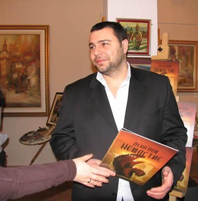 Психологът Еленко Ангелов представи скандалната си книга