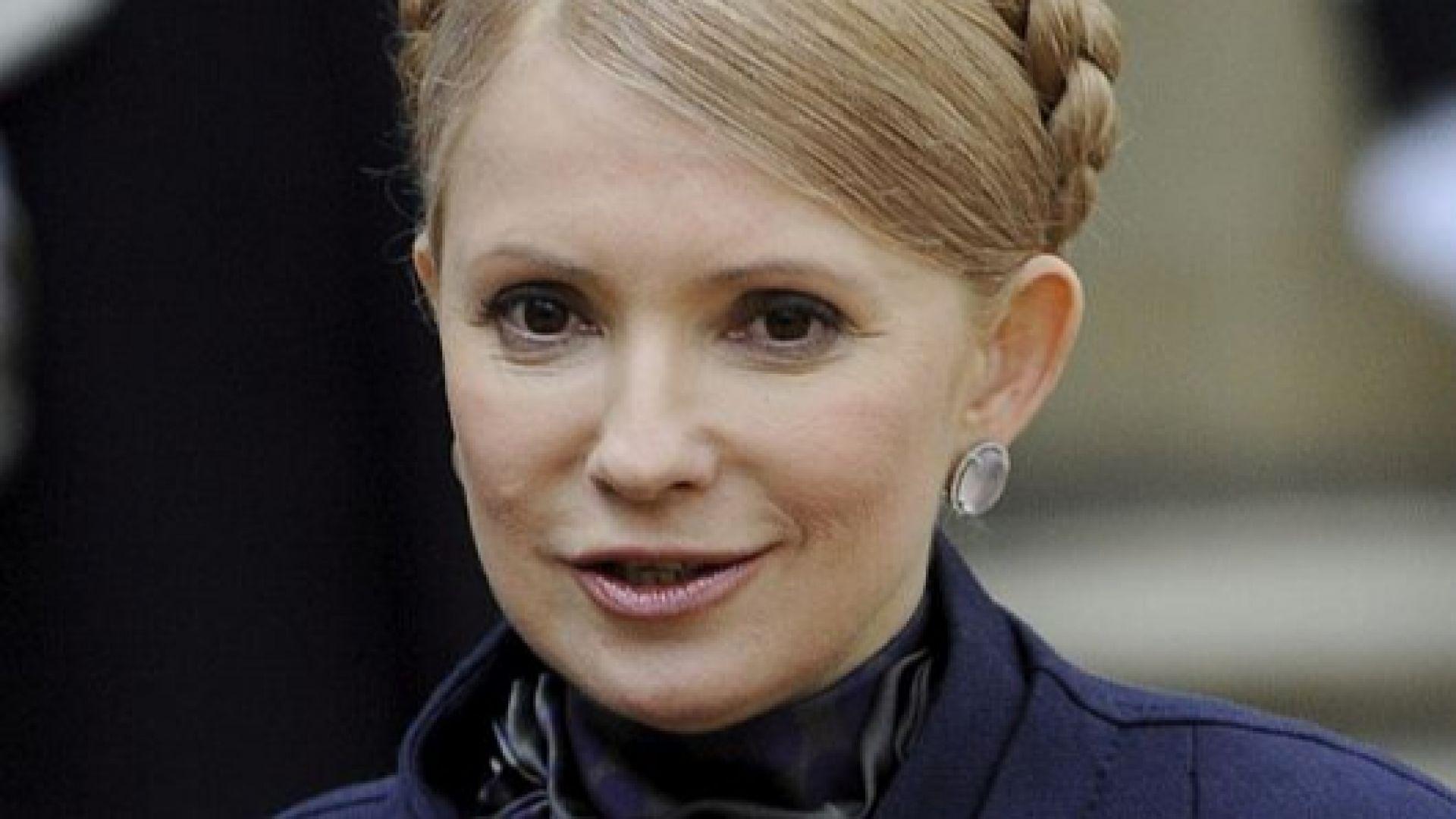Юлия Тимошенко ще се кандидатира за президент