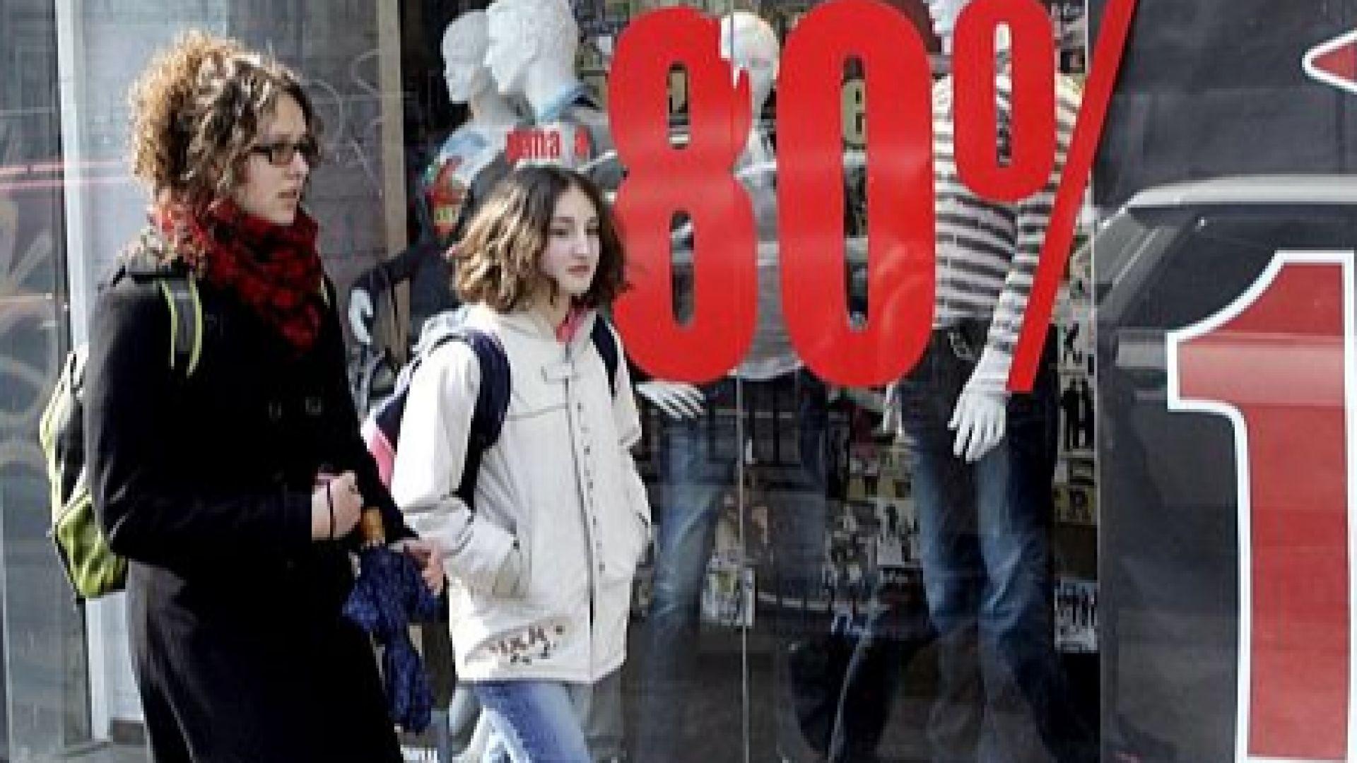 """КЗП предупреди за фалшиви намаления на """"черния петък"""""""