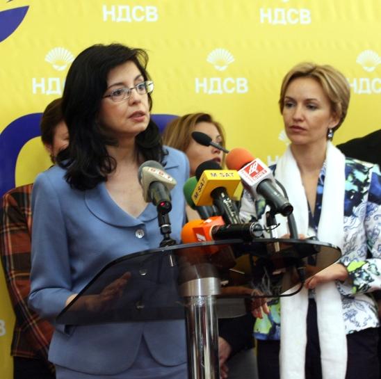 Меглена Кунева - кандидат за президент?