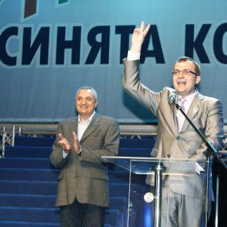 Синята коалиция остава вярна на антикомунизма