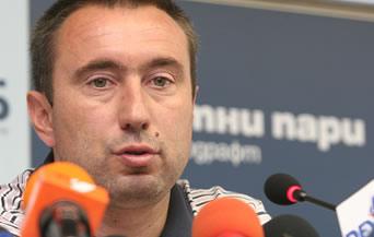 Стоилов: Най-добре ще е да започнем квалификациите с победа