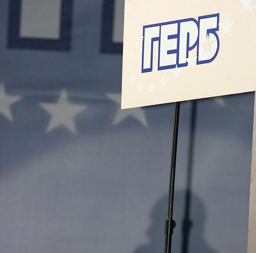 Ройтерс: ГЕРБ увеличава преднината си пред социалистите