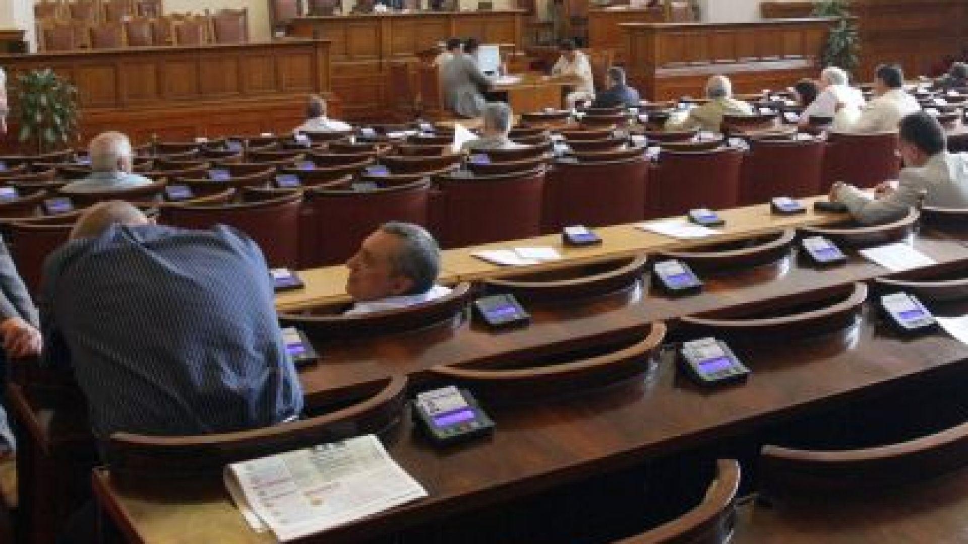 Промени в закон облекчават потребители и енергийни дружества