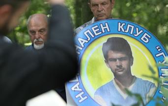 Почетоха паметта на Гунди и Котков