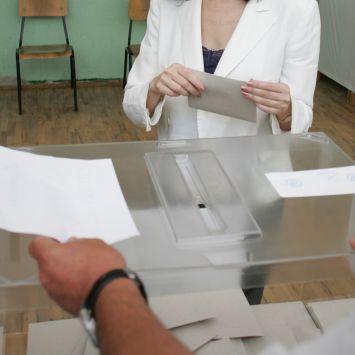 България избира своя парламент