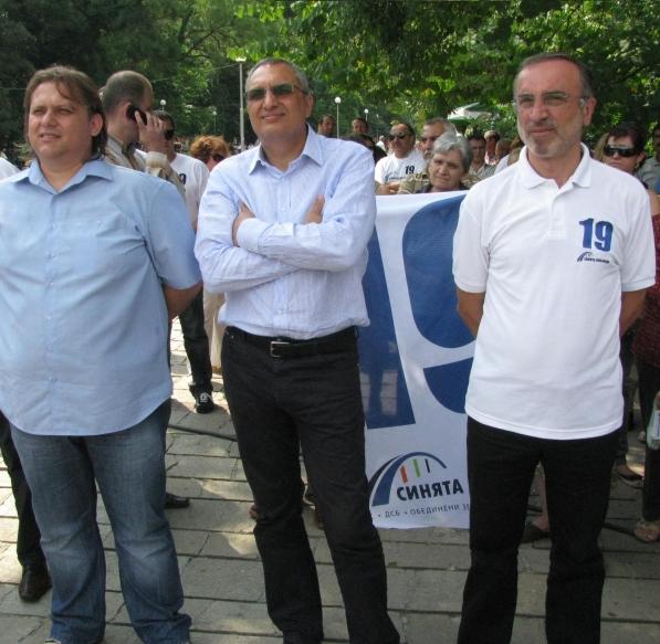 Сините призоваха за освобождение на Кърджали