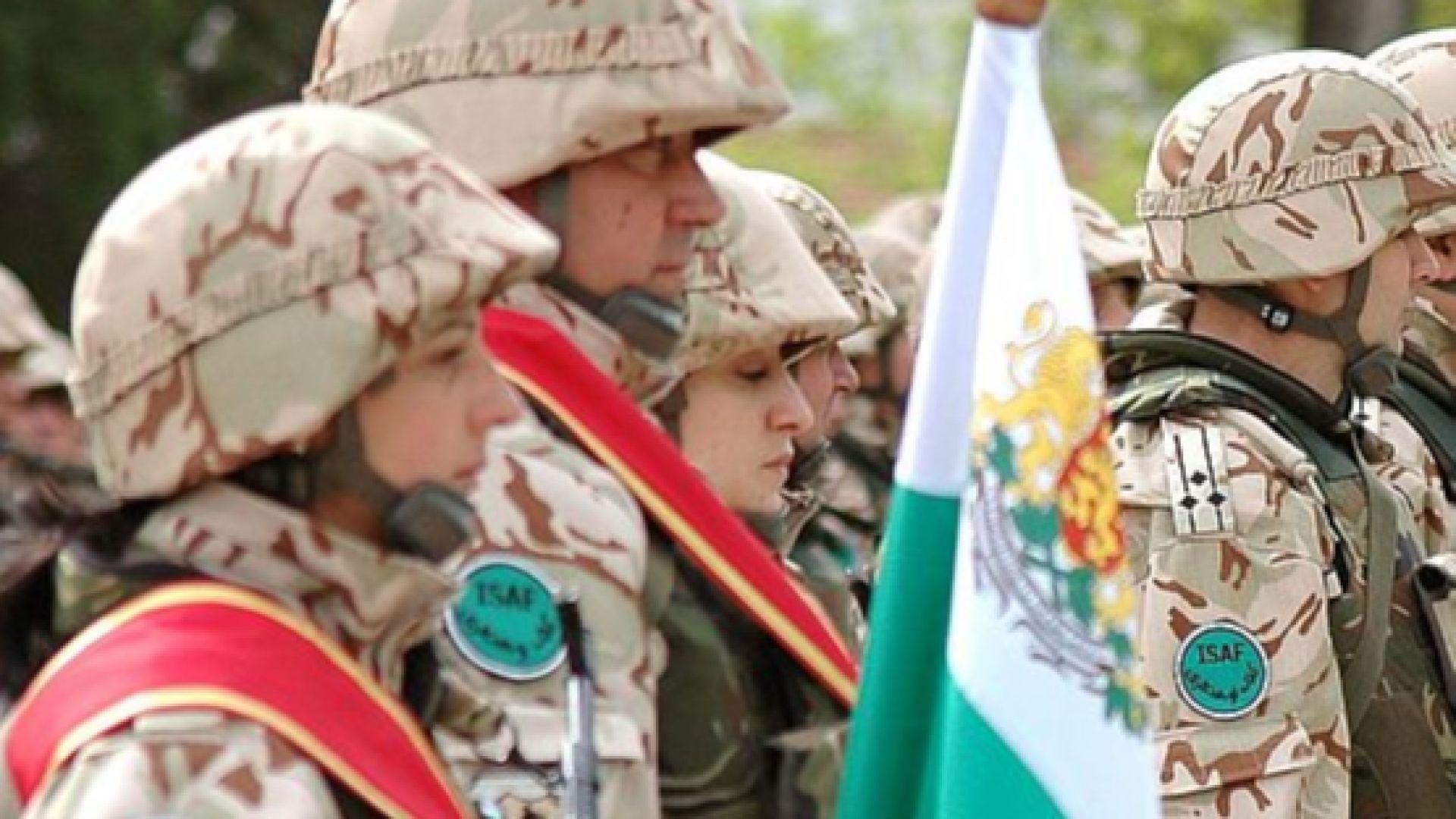 Българската войска по света